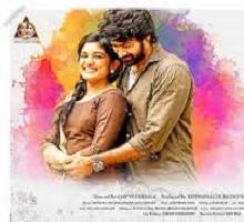 Juliet Lover of Idiot Songs Telugu