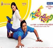 Jump Jilani Songs Telugu