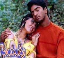 Juniors Songs Telugu