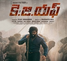 KGF 2 Songs Telugu