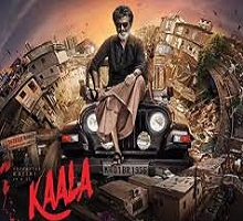 Kaala Songs Telugu