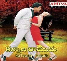 Kalyana Songs Telugu