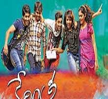 Kerintha Songs Telugu