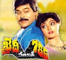 Khaidi No.786 Songs Telugu