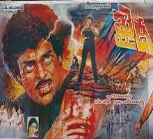 Khaidi Songs Telugu