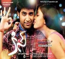 Kiss Songs Telugu