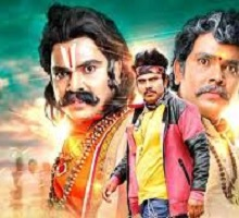 Kobbari Matta Songs Telugu