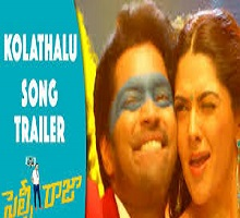 Kolathalu Song Telugu