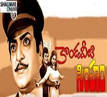 Kondaveeti Simham Songs Telugu