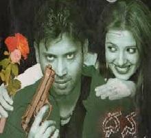 Kovaa Kovaa Song Telugu