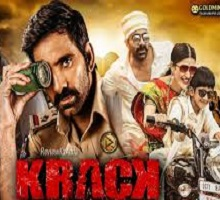 Krack Songs Telugu