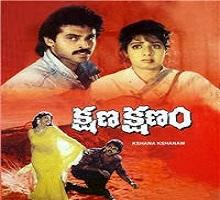 Kshana Kshanam Songs Telugu