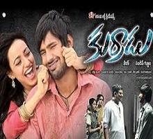 Kurradu Songs Telugu