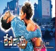 Kurrallu Song Telugu