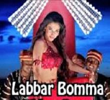 Labbar Bomma Song Telugu