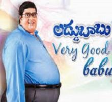 Laddu Babu Songs Telugu