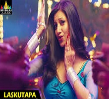 Lasku Tapa song Telugu