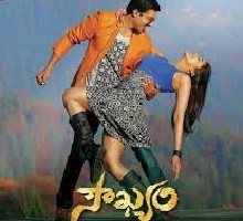 Lollipop Song Telugu