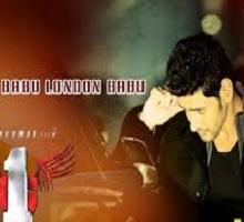 London Babu Song Telugu