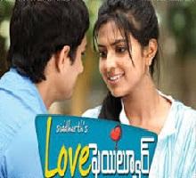 Love Failure Songs Telugu