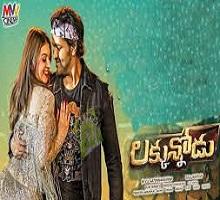 Luckkunodu Songs Telugu