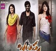 Lucky Lucky Rai Song Telugu