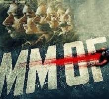 MMOF Songs Telugu