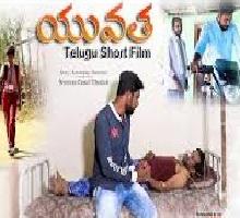 Maa Vooremo Song Telugu