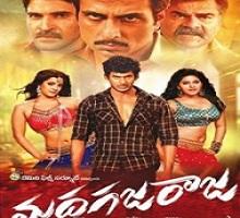 Madha Gaja Raja Songs Telugu