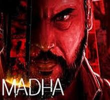 Madha Songs Telugu
