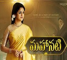 Mahanati Songs Telugu