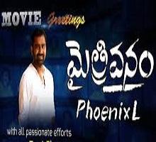 Maitrivanam Songs Telugu