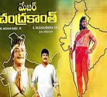 Major Chandrakanth Songs Telugu