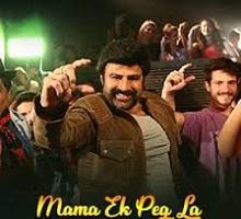 Mama Ek Peg La Song Telugu