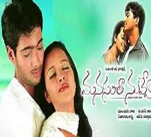 Manasantha Nuvve Songs Telugu