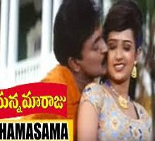 Manasunna Maaraju Songs Telugu