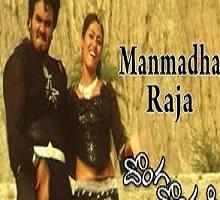 Manmadha Raja Song Telugu