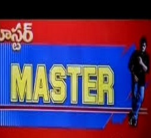 Master Songs Telugu