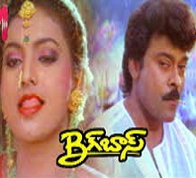 Mava Mava Song Telugu