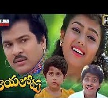 Mayalodu Songs Telugu