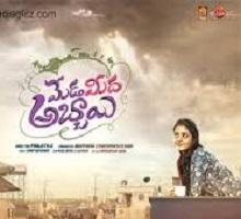 Meda Meeda Abbai Songs Telugu