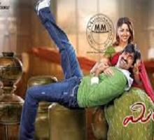 Mirapakaya Song Telugu