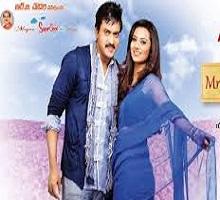 Mr.PelliKoduku Songs Telugu