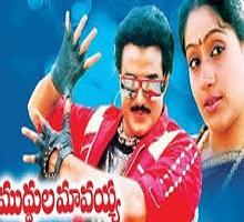 Muddula Krishnaiah Songs telugu
