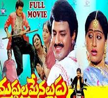 Muddula Menalludu Songs Telugu