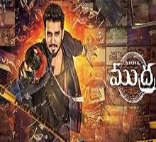 Mudra Songs Telugu