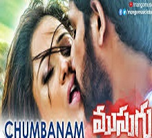 Musugu Veyyadu Song Telugu