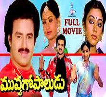 Muvva Gopaludu Songs Telugu