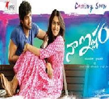 Naa Ishtam Songs Telugu