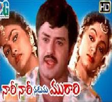Naari Naari Naduma Murari Songs Telugu